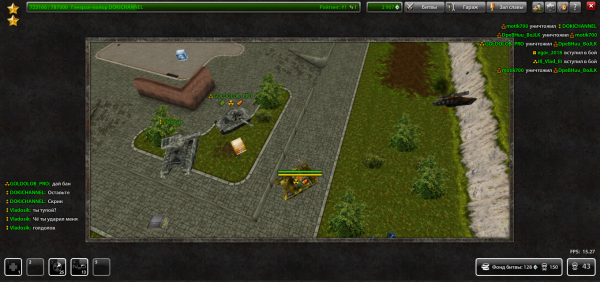 Screenshot_2020-02-13_GTanks_Open_Beta_Test.png